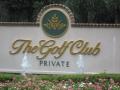 golf-club-sign
